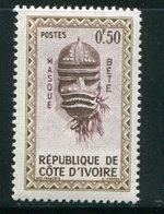 COTE D'IVOIRE- Y&T N°181- Neuf Sans Charnière ** - Côte D'Ivoire (1960-...)