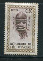 COTE D'IVOIRE- Y&T N°181- Neuf Avec Charnière * - Côte D'Ivoire (1960-...)