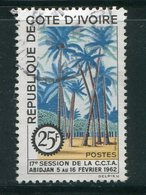 COTE D'IVOIRE- Y&T N°204- Oblitéré - Côte D'Ivoire (1960-...)