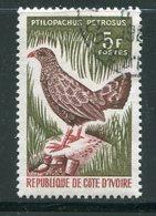 COTE D'IVOIRE- Y&T N°251- Oblitéré (oies) - Oies