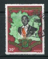 COTE D'IVOIRE- Y&T N°237- Oblitéré - Côte D'Ivoire (1960-...)