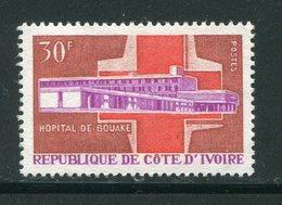 COTE D'IVOIRE- Y&T N°258- Oblitéré - Côte D'Ivoire (1960-...)