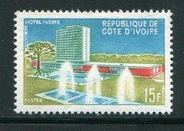 COTE D'IVOIRE- Y&T N°248- Oblitéré - Côte D'Ivoire (1960-...)