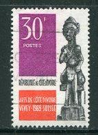 COTE D'IVOIRE- Y&T N°286- Oblitéré - Côte D'Ivoire (1960-...)