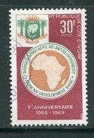 COTE D'IVOIRE- Y&T N°288- Oblitéré - Côte D'Ivoire (1960-...)