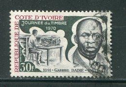 COTE D'IVOIRE- Y&T N°296- Oblitéré - Côte D'Ivoire (1960-...)