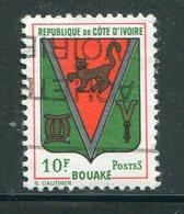 COTE D'IVOIRE- Y&T N°289- Oblitéré (armoiries) - Côte D'Ivoire (1960-...)
