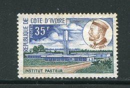 COTE D'IVOIRE- Y&T N°343- Oblitéré - Côte D'Ivoire (1960-...)