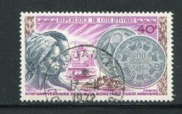 COTE D'IVOIRE- Y&T N°344- Oblitéré - Côte D'Ivoire (1960-...)
