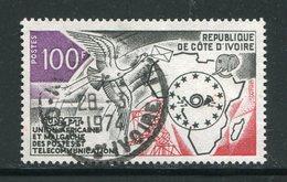 COTE D'IVOIRE- Y&T N°360- Oblitéré - Côte D'Ivoire (1960-...)