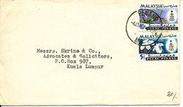 Malaysia Pulau Pinang Cover Sent To Kuala Lumpur Penang 4-1-1967 - Malaysia (1964-...)