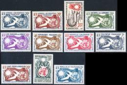 GSC Declaration Droits De L'Homme 1958 11 Valeurs ** TB Coin De Feuille - France (ex-colonies & Protectorats)