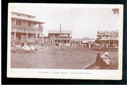ETHIOPIE  Addis Abeba Place Des Bazar Ca 1920 OLD  POSTCARD - Ethiopië