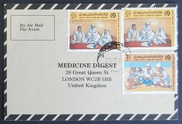 1985, LIBYA, Medicine Digest, Carte Response, Tripoli - London - Libye