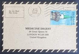 1985, LIBYA, Medicine Digest, Carte Response, Tobruk - London - Libye