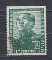 DDR MiNo. 286 Tages-o (40.-) - DDR