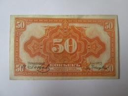Russia/Siberia 50 Kopeks 1919 Banknote - Russia