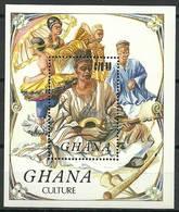 Ghana 1984 Mi Bl 113 MNH ( ZS5 GHNbl113dav106B ) - Cultures