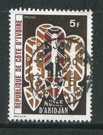 COTE D'IVOIRE- Y&T N°362- Oblitéré - Côte D'Ivoire (1960-...)
