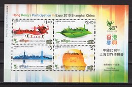 HONG KONG  -  2010 WORLD FAIR SHANGHAI    M874 - 2010 – Shanghai (China)