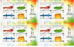 HONG KONG  -  2010 WORLD FAIR SHANGHAI    M875 - 2010 – Shanghai (China)