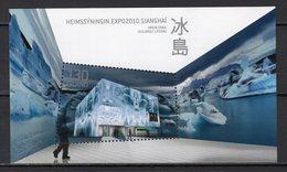 ICELAND  -  2010 WORLD FAIR SHANGHAI    M877 - 2010 – Shanghai (China)