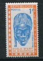 COTE D'IVOIRE- Taxe Y&T N°24- Neuf Avec Charnière * - Côte D'Ivoire (1960-...)