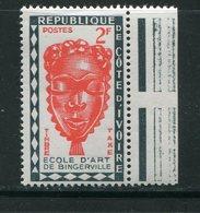 COTE D'IVOIRE- Taxe Y&T N°25- Neuf Sans Charnière ** - Côte D'Ivoire (1960-...)