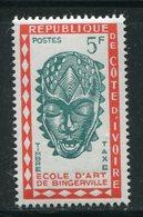COTE D'IVOIRE- Taxe Y&T N°26- Neuf Sans Charnière ** - Côte D'Ivoire (1960-...)