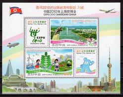 KOREA NORTH  -  2010 WORLD FAIR SHANGHAI    M880 - 2010 – Shanghai (China)