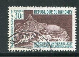 DAHOMEY- Y&T N°255- Oblitéré - Bénin – Dahomey (1960-...)
