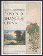 LIECHTENSTEIN  -  2010 WORLD FAIR SHANGHAI    M884 - 2010 – Shanghai (China)