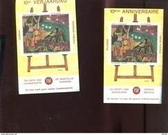Belgie Erinno E128 E129 OCB 3€ RR Painting Frits Van Den Berghe Elephant - Commemorative Labels