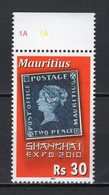 MAURITIUS -  2010 WORLD FAIR SHANGHAI    M889 - 2010 – Shanghai (China)