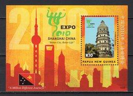 PAPAU NEW GUINEA  -  2010 WORLD FAIR SHANGHAI    M901 - 2010 – Shanghai (China)
