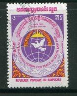 KAMPUCHEA- Y&T N°441- Oblitéré - Kampuchea