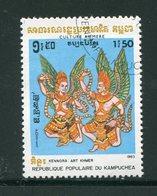 KAMPUCHEA- Y&T N°380- Oblitéré - Kampuchea