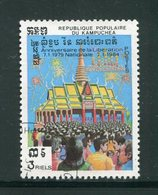 KAMPUCHEA- Y&T N°438- Oblitéré - Kampuchea