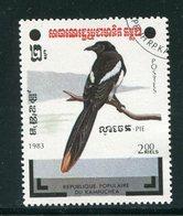KAMPUCHEA- Y&T N°417- Oblitéré (oiseaux) - Kampuchea