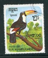 KAMPUCHEA- Y&T N°574- Oblitéré (oiseaux) - Kampuchea
