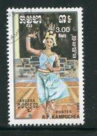 KAMPUCHEA- Y&T N°545- Oblitéré (danses) - Kampuchea