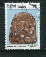 KAMPUCHEA- Y&T N°658- Oblitéré - Kampuchea