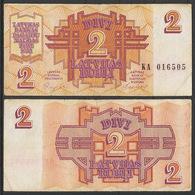 Latvia / 1992 / 2 Rubli / P: 36 / VG - Latvia