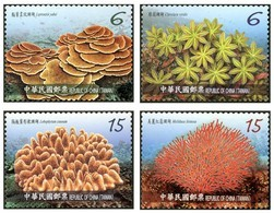 2018 Taiwan Corals Stamps (IV) Coral Ocean Sea Marine Life Fauna Fish - Marine Life