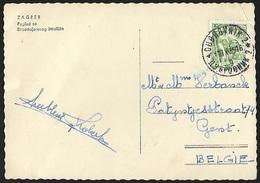1952 - JUGOSLAVIJA - Card + Michel 680A + DUBROVNIK - 1945-1992 République Fédérative Populaire De Yougoslavie