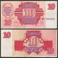 Latvia / 1992 / 10 Rubli / P: 38 / VF - Latvia