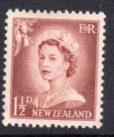 New Zealand 1955-9 Definitives Large Value Figures 1½d Value, MNH, SG 746 - New Zealand
