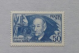 CLÉMENT ADER N°398 NEUF* COTE 110€ - France