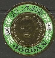 Jordan - 1967 Prince Hassan Ibn Talal (foil) 5f MNH    Mi 653 - Jordan