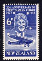 New Zealand 1958 Kingsford-Smith Aeroplane, Hinged Mint, SG 766 - New Zealand